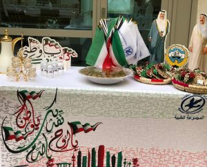 GTC Celebrate's Kuwait National & Liberation Day!